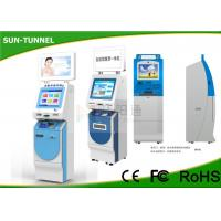 Wholesale Bank Self Service Kiosk Network Interface , Vertical Cash Exchange Machine from china suppliers