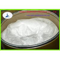 Buy cheap 99.5% API Acarbose 56180-94-0 Pharmaceutical Raw Materials Used to Antidiadetic Drug from wholesalers