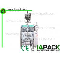 Wholesale Vertical Pillow Bag Packing Machine for Spices 5.5KW PLC Servo System from china suppliers
