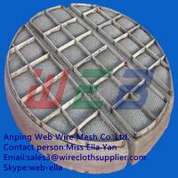 Wholesale wire mesh demister pads from china suppliers