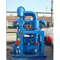 Wholesale Grit Cleaner,petroleum equipments,Seaco oilfield equipment from china suppliers