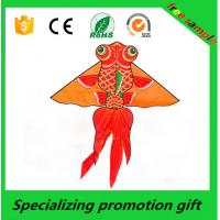 Wholesale Popular Outdoor Essential Products Promotion Cartoon Kite For Children from china suppliers