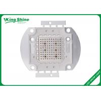 Wholesale Indoor Garden 50w Multi Color Led Chip For Seedling / Vegetative from china suppliers