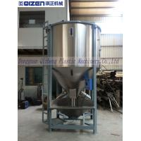 Wholesale Anti - Rust Plastic Recycling Plastic Mixer Machine Large Capacity 350r / Min from china suppliers