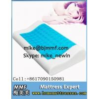 Wholesale Sleep options cool gel pillow from china suppliers