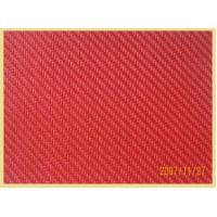 Wholesale Red Twill Weave 3K Carbon Fiber Composite Plate / Sheeting used in aerospace / Marine from china suppliers