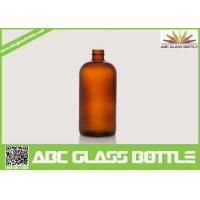 Wholesale 1OZ Amber Boston Round Flat Glass Cough Syrup Bottle from china suppliers