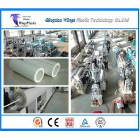 Wholesale China Good Quality Plastic PPR Pipe Extruder Machine Manufacturer from china suppliers