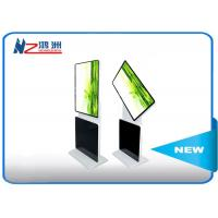 Wholesale LED signs digital advertising kiosk AD players for bank real estate property from china suppliers