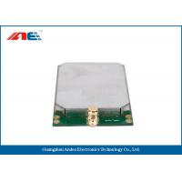 Wholesale Mid Range RFID Reader Module For Food And Medicine Supply Chain Management from china suppliers