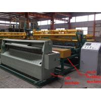 Buy cheap Fully Automatic Wire Mesh Fence Welding Machine from wholesalers