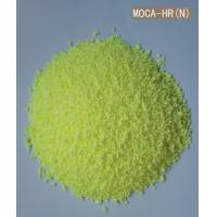 Wholesale Microsphere Shape 4 4 Diamino 3 3 Dichlorodiphenylmethane MOCA Hardner For PU from china suppliers