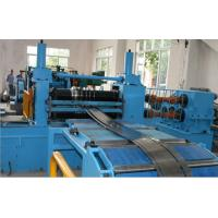 Wholesale 1600mm Automatic Steel Slitting Line Easy Operate Metal Sheet Cutting Machine from china suppliers