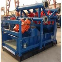 Wholesale Less energy consumption Drilling Mud Cleaner with rapid treatment speed from china suppliers