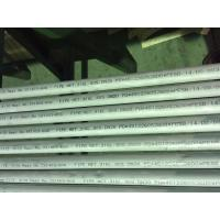 Buy cheap Shipbuilding Industry Alloy Steel Seamless Tube 820 σB / MPa Corrosion Resistance from wholesalers