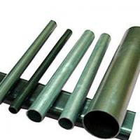Wholesale BS1139 Scaffolding Steel Pipes from china suppliers