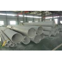 Wholesale Custom TP321 Duplex Stainless Steel Seamless Pipe 304 / 304L / 316L from china suppliers