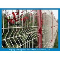 Wholesale Galvanized Powders Sprayed Coating 200*50mm Welded Wire Mesh Fence for sale from china suppliers