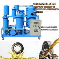 Buy cheap Best Quality Vacuum Hydraulic Oil Treatment Purifier machine for removing water and impurities from wholesalers