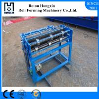 Quality ISO Approval Roll Forming Machine Parts Aluminum Plate Slitting Machine for sale