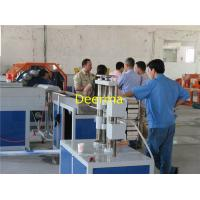 Buy cheap Plastic Extrusion Equipment 50mm Fiber Hose PVC Pipe Extruder Machine from wholesalers
