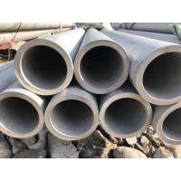 Wholesale UNS S31803/S32205 Duplex Stainless Steel Pipe DN5-DN400 ASTM A790/790M from china suppliers