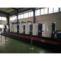 Wholesale Computerised Multicolor Offset Printing Machine / Offset Digital Printing Machine from china suppliers