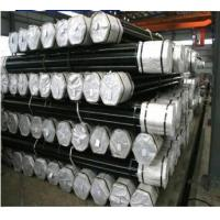 Buy cheap Seamless Carbon Steel Pipe from wholesalers