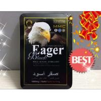 Wholesale Herbal Eager Sexual Enhancement Pill For Male Stamina Enhancement swag black panther 72HP Stiff Nights from china suppliers