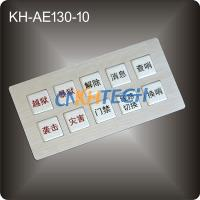 Wholesale Vandal resistant metal keypad from china suppliers