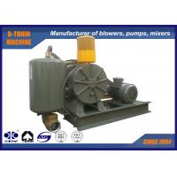 Wholesale DN80 Rotary Air Blower , low noise waster water treatment blower from china suppliers