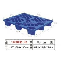 Wholesale Package plastic storage pallets , stackable QC3114 heavy duty pallets from china suppliers