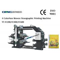 Wholesale Label Printing Central Impression Flexographic Printing Machine Four Color from china suppliers