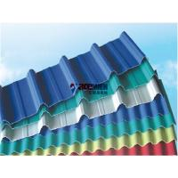 Wholesale High Utility Corrugated UPVC Roofing Sheet Tile/plastic tile making machine from china suppliers