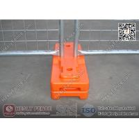 8cm height plastic block fence feet