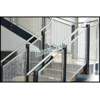 Wholesale Anping Gold color building cladding metal mesh for stair protective mesh from china suppliers