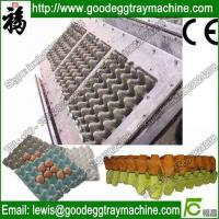 Wholesale 30 cavities mold for egg tray making from china suppliers