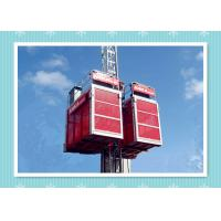 Wholesale Two Cage Rack And Pinion Construction Material Lifting Hoist Equipment from china suppliers