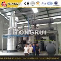 Wholesale Black Engine Oil Recycling Vacuum Distillation Machine with final product Golden base oil from china suppliers