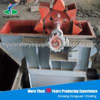 Wholesale high efficiency glass powder vertical lifting bucket elevator equipment from china suppliers