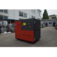 Wholesale 30KW 40HP Industrial Screw Air Compressors Machine Easy Replacment and Energy Saving from china suppliers