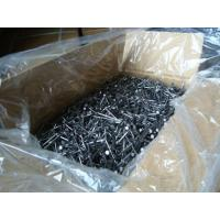 Wholesale High Quality Common Round Nail from china suppliers