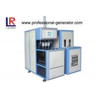 Wholesale Semi - Automatic Pet Water Bottle Molding Machine 3 - Cavity For PET Preform from china suppliers