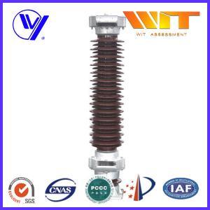 Wholesale 102KV 10KA Porcelain Lightning Arrester in Substation MOA Type Brown Color from china suppliers
