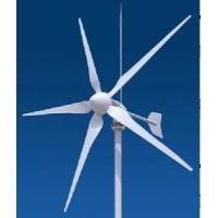 Quality 3kw Wind Turbine Pwt3000 for sale