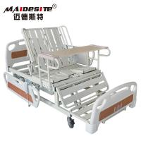 Quality Home Nursing Electric Hospital Bed For Health Care Different Types for sale