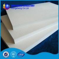 Wholesale Asbestos Free Ceramic Fiber Board for Industrial Furnace , Low Thermal Conductivity from china suppliers