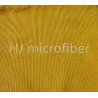 Wholesale Yellow big pearl cloth cleaning towel 40*40 microfiber cleaning towel from china suppliers
