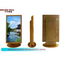 Wholesale 19 Inch Table Metal Case HD Stand Alone Digital Signage Multi Points Touch from china suppliers