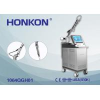 Wholesale Acne Treatment Pigment Removal Q Switch Nd YAG Laser Machine 1 Hz -10 Hz from china suppliers